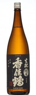 香住鶴 生酛純米/1.8L