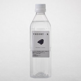 セオリーR(500ml・詰め替え用)