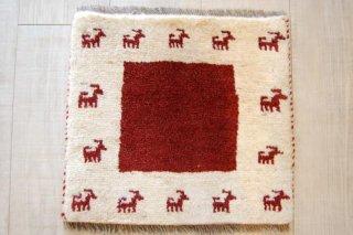 座布団代わりになる/ミニギャッベ/茜の赤と羊