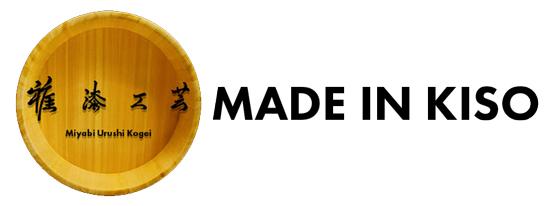 MADE IN KISO-雅漆工芸-木曽ひのき和食器関連の通販ショップ