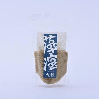 大粒藻塩(スタンドタイプ)