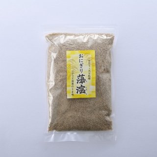 おにぎり藻塩【500g】