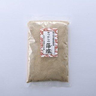 なつかしの藻塩【500g】