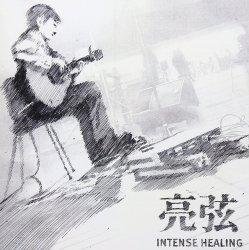 INTENSE HEALING