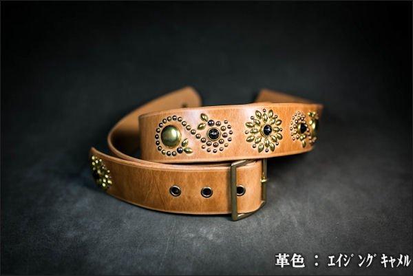 輪廻/リンネ