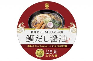 プレミアム 鯛だし醤油ラーメン