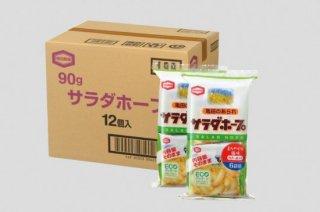 B-22 亀田製菓 サラダホープ12袋入