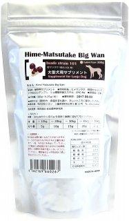 Hime-Matsutake Big Wan
