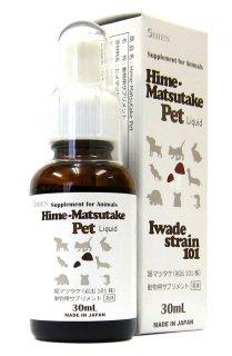 Hime-Matsutake Pet