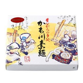 昔ながらの手延 かも川素麺 50g×24束