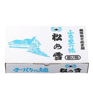 「松乃雪」手延素麺 50g×80束