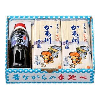 昔ながらの手延 かも川素麺 「つけつゆ付」 250g×6袋 つゆ300ml×1本