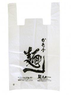 ビニール袋(大・小)