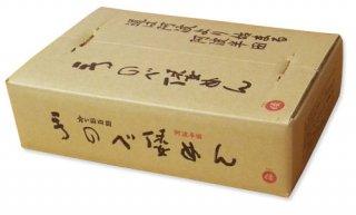 半田手延べ倭めん(2.4kg)茶段ボール100g×24束