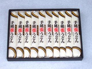 手のべ倭うどん(2.5kg)化粧箱入り 250g×10束