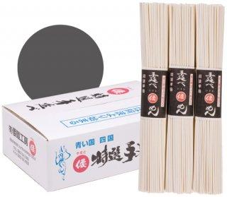 倭高級手延べ倭めん中太(黒帯)4kg 100g×40束