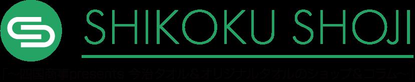 sikoku