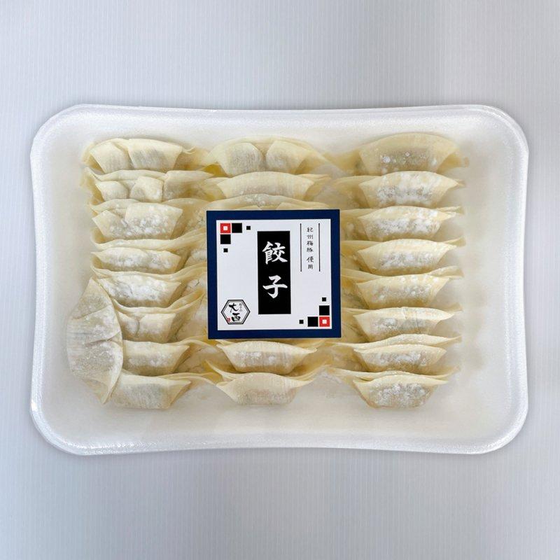 餃子の大西 和歌山ギョウザ 2種セット
