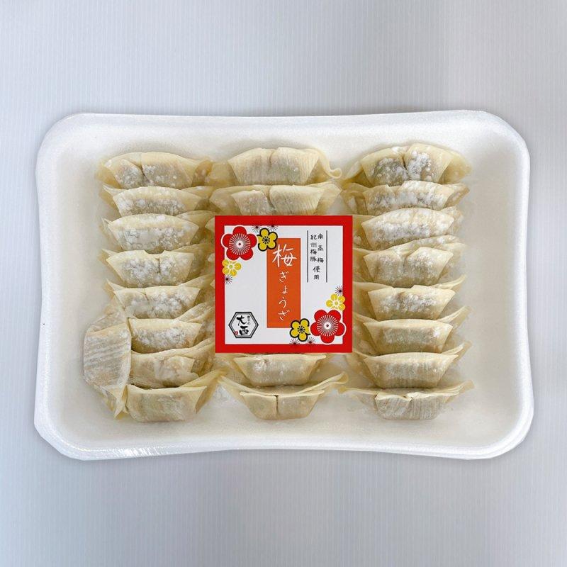 餃子の大西 和歌山ギョウザ