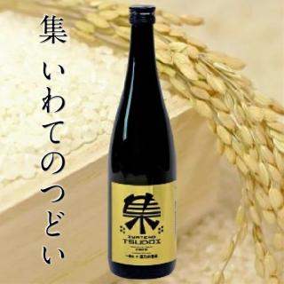 純米吟醸 集-いわてのつどい- 2本セット【いちBAオリジナル商品】