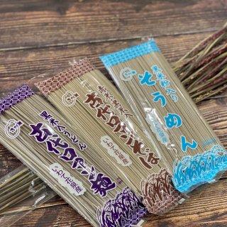古代米粉入り麺セット 【古代米おりざ】