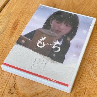 映画「もち」DVD【いちBAオリジナル商品】