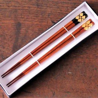 秀衡八角箸(めおと)【翁知屋】