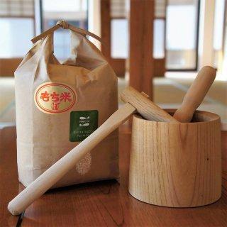 ミニ杵とうすのセット【イーハトーブ東北】