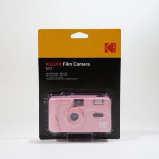 【フィルムカメラ】Kodak(コダック)M35海外限定キャンデーピンク