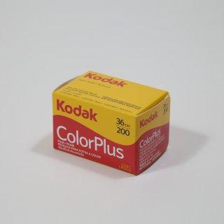 【35mmカラーネガフィルム】Kodak(コダック)ColorPlusカラープラス/ISO200/36枚撮