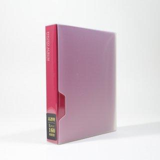 セキセイ高透明フォトアルバム(Lサイズ160枚収納)ピンク KP-160