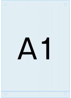 ポスター用スタンド看板マグネジ-アンダーバー付アクリル板A1