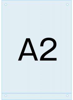 ポスター用スタンド看板マグネジ-アンダーバー付アクリル板A2