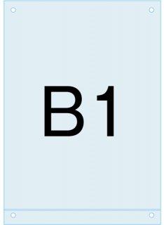 ポスター用スタンド看板マグネジ-アンダーバー付アクリル板B1