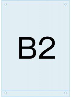 ポスター用スタンド看板マグネジ-アンダーバー付アクリル板B2