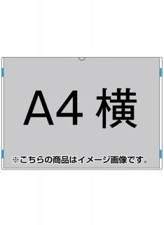 アクリルカードケース A4横