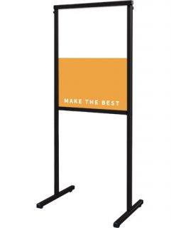 ブラックスマートメッセージスタンドアルミ複合板450X600