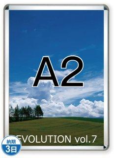 ポスターグリップ32R(屋内用) A2シルバー
