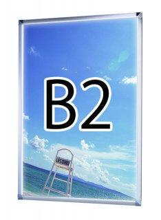 PGライトLEDスリム32S(屋内用) B2シルバー