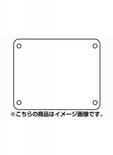 アルミ複合板3mm 白色(角R加工)