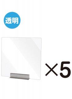 miniパーテーション 透明 5枚セット