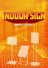 NEW INDOOR SIGN