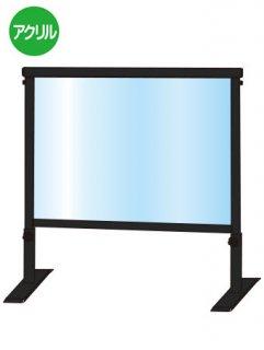ブラックスライドパーテーション450X600