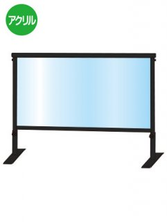 ブラックスライドパーテーション450X900