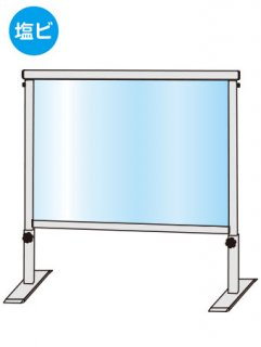 スライドパーテーション450X600(塩ビ仕様)
