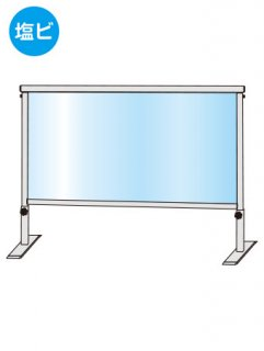スライドパーテーション450X900(塩ビ仕様)