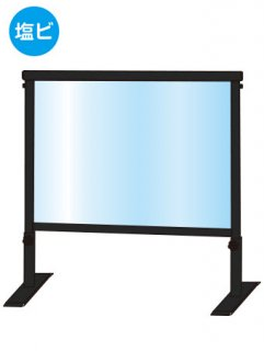 ブラックスライドパーテーション450X600(塩ビ仕様)