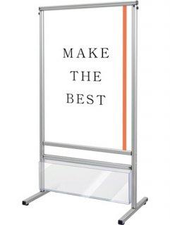 スマートメッセージスタンド A1片面カタログケース付