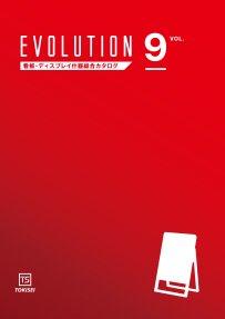 Evolution Vol.9