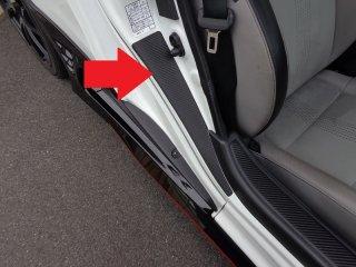 S660 シートベルトバックル傷防止 シート